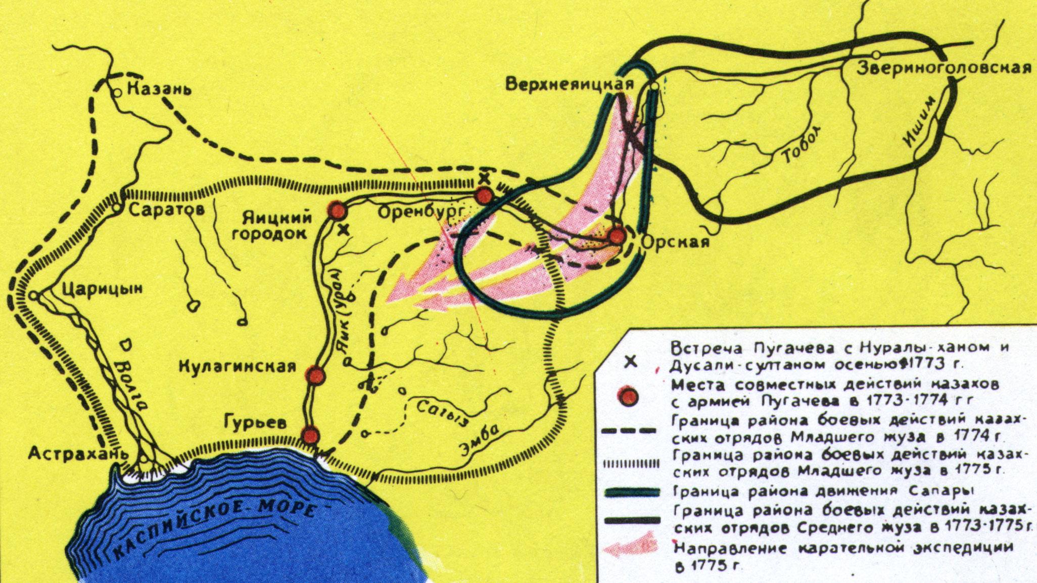 Причина Восстания Под Руководством Пугачева